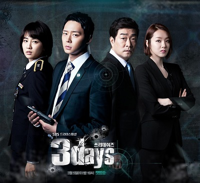 Asian Korean Drama 쓰리데이즈 / Sseuri Deijeu / Three Days / 3 Days