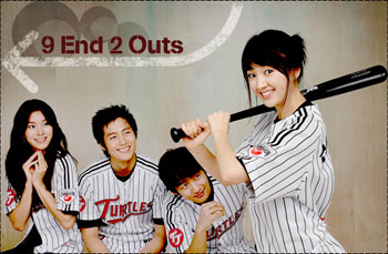 Asian Korean Drama 9회말 2아웃 / Bottom of the 9th (Inning), 2 Outs