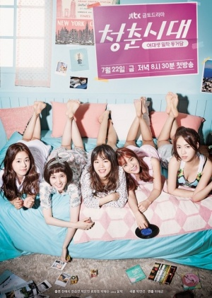 Asian Korean Drama 청춘시대 / Age of Youth