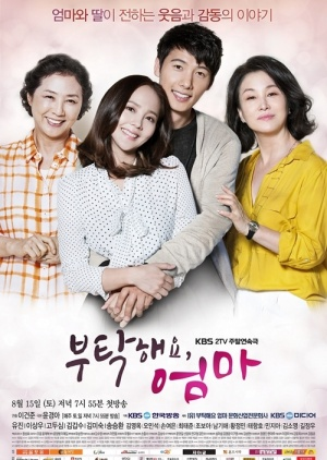 Asian Korean Drama Bootakhaeyo Eomma / Take Care of Us, Mom / San-ok's Three Children / 산옥씨네 삼남매