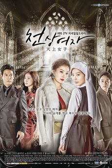 Asian Korean Drama Heavenly Woman / Women By Nature / Innate Woman / Sky Angel / Heaven Girl / 천상 여자 (天上女子) / Cheonsang Yeoja