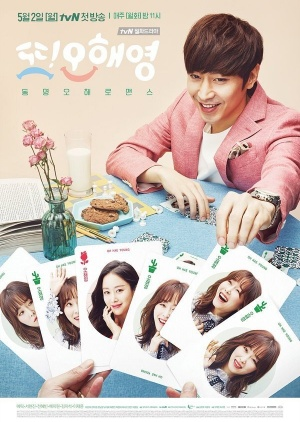 Asian Korean Drama 또 오해영 / Another Miss Oh / Another Oh Hae Young / Oh Hae Young Again