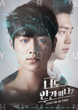 Asian Korean Drama 너도 인간이니 / Are You Human Too?