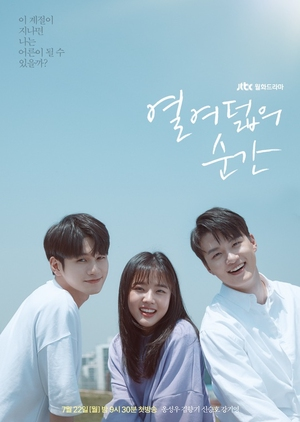 Asian Korean Drama 열여덟의 순간 / Moment at Eighteen / Moment of 18