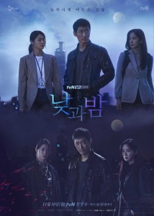 Asian Korean Drama 낮과 밤 / Awaken / Day and Night