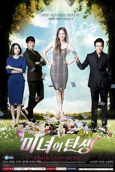 Asian Korean Drama 미녀의 탄생 / Birth of a Beauty