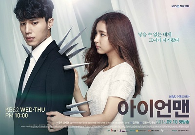Asian Korean Drama 아이언맨 / Iron Man / Blade Man