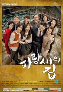 Asian Korean Drama 파랑새의 집 / Blue Bird's House