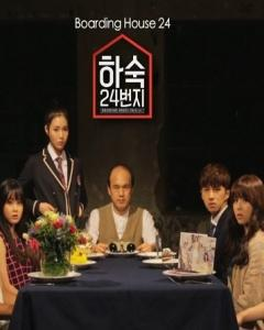 Asian Korean Drama Boarding House Number 24