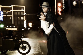 Asian Korean Drama 경성스캔들 / Scandal in Old Seoul / Scandal in the Capital / Modern Romance