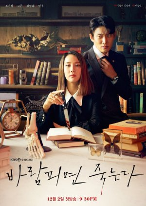 Asian Korean Drama 바람피면 죽는다 / Cheat on Me, If You Can /  If You Cheat, You Die / You Cheat, You Die / You're Dead if You Cheat/ If I Cheat, I Die