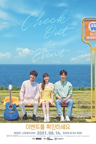 Asian Korean Drama 이벤트를 확인하세요 / Check Out the Event