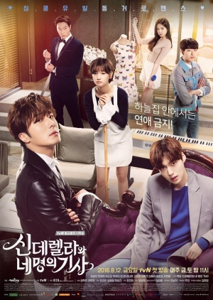Asian Korean Drama 신데렐라와 네 명의 기사 / Cinderella and Four Knights / You're The First