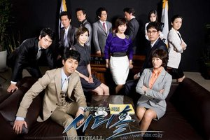 Asian Korean Drama 시티홀 / The City Hall / Siti Hol / 씨티홀