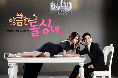 Asian Korean Drama 앙큼한 돌싱녀 / Cunning Single Lady / Sly and Single Again