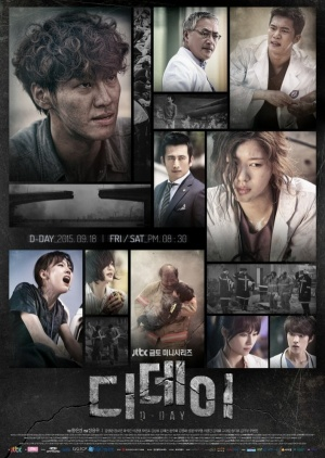 Asian Korean Drama 디 데이 / D-Day / D Day