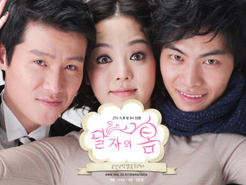 Asian Korean Drama 달자의 봄 / The Spring of Oh Dal Ja / 达子的春天 / Daljaui Bom
