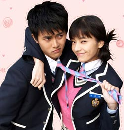 Asian Korean Drama 쾌걸 춘향 / Kwae-geol Choon-hyang /  Sassy Girl, Choon-hyang (KBS Global) / Pleasurable Girl Choon-Hyang
