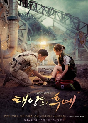 Asian Korean Drama 태양의 후예 / Descendants of the Sun