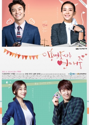 Asian Korean Drama 이혼변호사는 연애 중 / Divorce Lawyer in Love