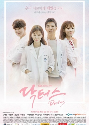 Asian Korean Drama 닥터스 / Doctors /  Doctor Crush