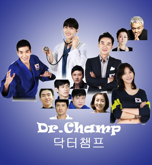 Asian Korean Drama 닥터 챔프 / Doctor Champ