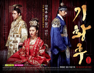 Asian Korean Drama Qi Empress / 기황후 / Ki Hwanghoo / Hwatu (Battle of Flowers)