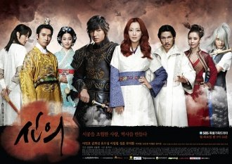 Asian Korean Drama The Great Doctor / 신의