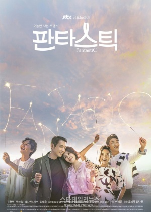 Asian Korean Drama 판타스틱 / Fantastic