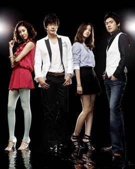 Asian Korean Drama 패션왕 / Fashion Wang