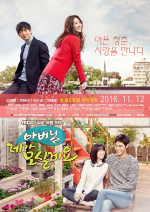 Asian Korean Drama 아버님 제가 모실게요 / Father, I'll Take Care of You