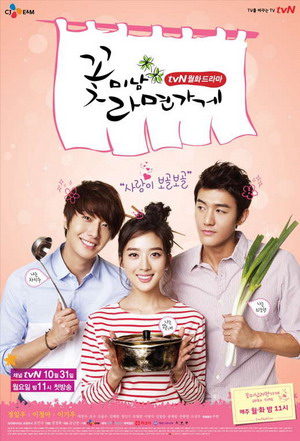 Asian Korean Drama Flower Boy Ramen Shop / 꽃미남 라면가게 / Kkot-mi-nam Ra-myeon-ga-ge