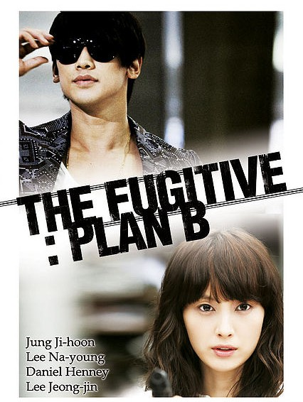 Asian Korean Drama 도망자: Plan B / Do Mang Ja: Plan B / Runaway: Plan B