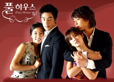 Asian Korean Drama 풀하우스 / Pool Ha-woo-seu
