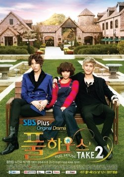 Asian Korean Drama Full House Take 2 / 풀하우스TAKE2 / Poolhawooseu Teikeu 2