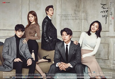 Asian Korean Drama 쓸쓸하고 찬란하神-도깨비 / Goblin / The Lonely, Shining Goblin / Guardian : The Lonely and Great God