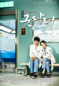Asian Korean Drama 그린 메스 / Green Scalpel / 굿닥터