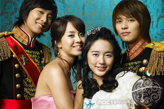 Asian Korean Drama Palace / Princess Hours (MBC Global Media) / Imperial Household