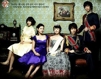 Asian Korean Drama 궁 S/ 宮 S / Goong Season S / Palace S / Prince Hours / Imperial Household S / Goong Special