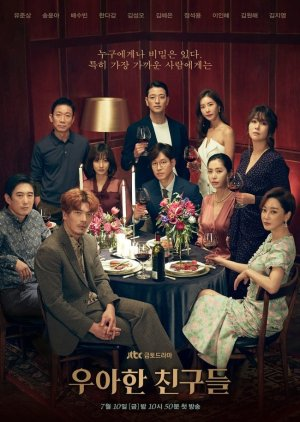Asian Korean Drama 우아한 친구들 / Graceful Friends / Elegant Friends