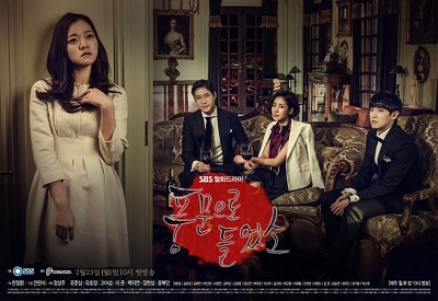 Asian Korean Drama 풍문으로 들었소 / Heard It Through the Grapevine /  Heard It as a Rumor / War of Brilliant Minds