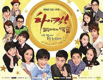 Asian Korean Drama 하이킥3, 짧은 다리의 역습 / High Kick! The Revenge of the Short Legged
