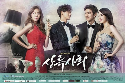 Asian Korean Drama Chaebol's Daughter / True Romance / 상류사회 / High Society