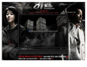 Asian Korean Drama Hit Team / Homicide Investigation Team / 히트 / Hiteu