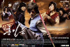 Korean Drama Sharp Blade Hong Gil Dong / 쾌도 홍길동 / Kwaedo Honggildong / Hong Gil-Dong, The Hero