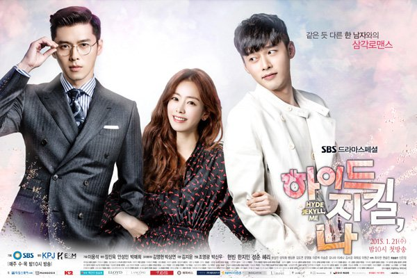 Asian Korean Drama 하이드 지킬, 나 / Hyde, Jekyll and I /  Jekyll and Me