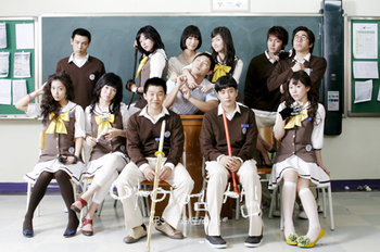 Asian Korean Drama I'm Sam / I Am Teacher / 아이엠샘 / Ayi em saem / I Am Your Teacher