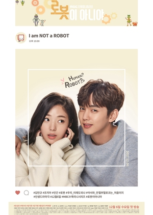 Asian Korean Drama 로봇이 아니야 / I'm Not a Robot