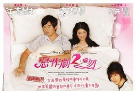 Asian Taiwanese Drama They Kiss Again