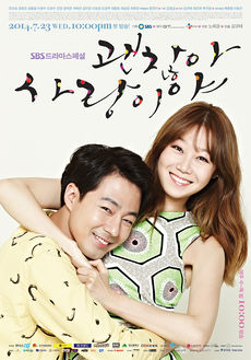 Asian Korean Drama 괜찮아, 사랑이야 / It's Okay, That's Love / It's Okay, It's Love / It's Alright, It's Love